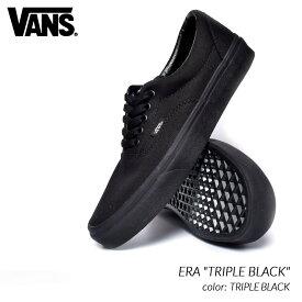 "VANS ERA ""TRIPLE BLACK"" バンズ エラ スニーカー ( 黒 ブラック トリプルブラック メンズ レディース ウィメンズ VN000QFKBKA )"