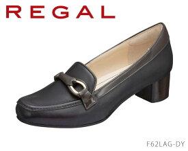 リーガル レディース REGAL Ladies パンプス ヒール:40mm F62LAG ビット ヒールローファー 入学式 卒業式 入園式 卒園式 靴 正規品