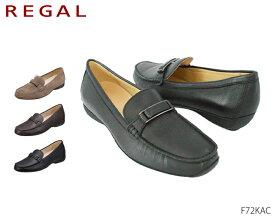 リーガル REGAL ビット付フラットシューズ 黒 ブラック ダークブラウン ワイン オークスエード ベロア F72K AC 靴 正規品
