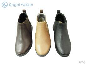 リーガル レディース ウォーカー REGAL Ladies Walker HC13AH サイドゴア ブーツ 幅広 3E 4E ワイズ調節可能 靴 正規品