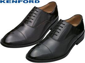 ケンフォード KENFORD KN52 ACJ 本革 メンズシューズ ビジネスシューズ ストレートチップ リーガルコーポレーション REGAL 靴 正規品
