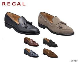【8/1限定!ポイント14倍確定!Wエントリーで】 リーガル REGAL 12VRBF タッセルスリッポン 靴 正規品 メンズ