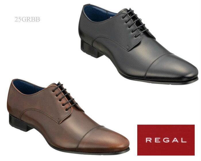 リーガル REGAL 25GR 25GRBB メンズ ビジネスシューズ 靴 正規品
