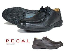 リーガル ウォーカー 2アイレット 301W 301WBF REGAL WALKER ビジネスシューズ 靴 正規品 メンズ