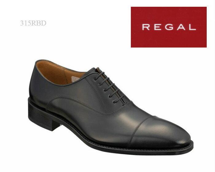 【72時間限定!エントリーでポイントアップ!】 リーガル REGAL 315R 315RBD メンズシューズ ビジネスシューズ 靴 正規品