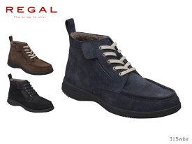 【スーパーセール期間当店限定ポイント10倍!エントリーで】 リーガル REGAL 315WBA 315W BA リーガルウォーカー リーガルウォーカー レースアップブーツ 牛革 3E 靴 正規品 メンズ