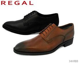 リーガル REGAL 34HRBB メンズ GORE TEX ビジネスシューズ 34HR 靴 正規品