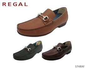 リーガル REGAL 57HR 57HRAF エッジの効いたロングノーズラストのビット 靴 正規品 メンズ