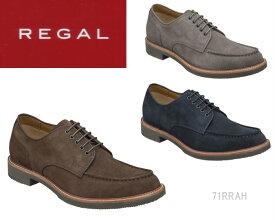 リーガル REGAL 71RR 71RRAH カジュアルシューズ スエード 靴 正規品 メンズ