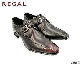 リーガル REGAL 728R 728RAL メンズ ビジネスシューズ 靴 正規品