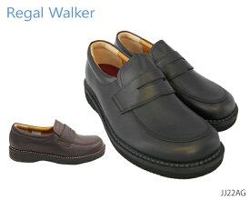 【7/5限定!Wエントリーで最大P16倍!楽天カード】 リーガル REGAL リーガルウォーカー JJ22 JJ22AG メンズビジネス ローファー ブラック ダークブラウン 靴 正規品