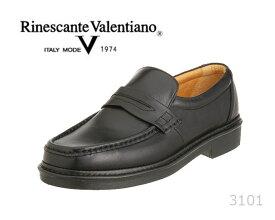【7/5限定!Wエントリーで最大P16倍!楽天カード】 Rinescante Valentiano/リナシャンテバレンチノ 3101 日本製ビジネスシューズ ローファー 靴 メンズ