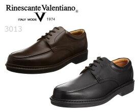 Rinescante Valentiano/リナシャンテバレンチノ 3013 日本製ビジネスシューズ 靴 メンズ