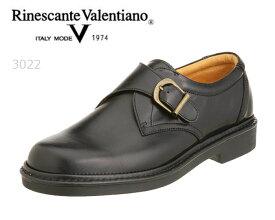 Rinescante Valentiano/リナシャンテバレンチノ 3022 日本製ビジネスシューズ 靴 メンズ