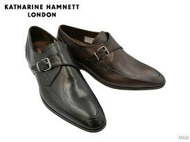 キャサリンハムネット ロンドン 31632 KATHARINE HAMNETT LONDON スリッポン モンクストラップ ビジネスシューズ 靴 メンズ