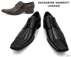 【10/25限定!WエントリーでP最大15倍!楽天カードで】 キャサリンハムネット ロンドン KATHARINE HAMNETT LONDON 3947 外羽根式ストレートチップ 靴 メンズ