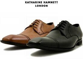 【10/25限定!WエントリーでP最大15倍!楽天カードで】 キャサリンハムネット ロンドン KATHARINE HAMNETT LONDON 3967 外羽根式ストレートチップ 靴 メンズ