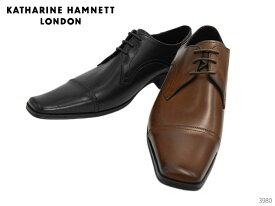 【10/25限定!WエントリーでP最大15倍!楽天カードで】 キャサリンハムネット ロンドン 3980 KATHARINE HAMNETT LONDON 外羽根式ストレートチップ 靴 メンズ