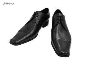 キャサリンハムネット ロンドン 3980 KATHARINE HAMNETT LONDON 外羽根式ストレートチップ 靴 メンズ