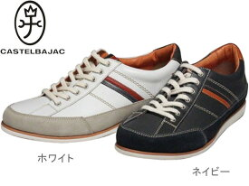 CASTELBAJAC カステルバジャック レザースニーカー 12126 ホワイト ネイビー メンズ 靴