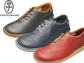 CASTELBAJAC カステルバジャック 12131 オブリーク コンフォートシューズ メンズカジュアルシューズ 靴