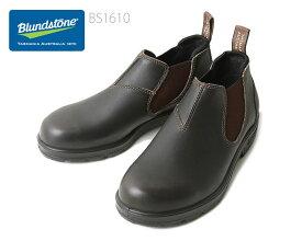 Blundstone ブランドストーン BS1610050 ショートブーツ サイドゴアブーツ メンズ レディース ユニセックス