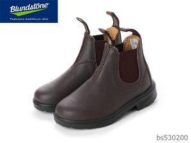 ブランドストーン 500 キッズ サイドゴアブーツ Blundstone BS530200 日本正規販売 サイドゴア ブーツ 子供用 ジュニア 牛革 レザー ブラウン