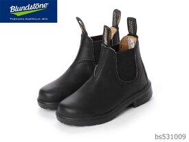 ブランドストーン Blundstone <キッズ> BS531009 FOR KIDS Black ブラック 黒 ブーツ BOOTS