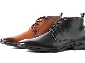 FRANCO GIOVANNI フランコジョバンニ FG1364 メンズ ビジネス チャッカ ブーツ サイドファスナー レースアップ 靴