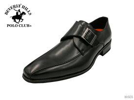 【5/15限定!ポイント17倍確定!3エントリーで】 BEVERLY HILLS POLO CLUB ビバリーヒルズポロクラブ BH503 メンズ ビジネスシューズ ベルト 靴