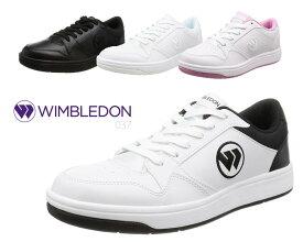 WIMBLEDON ウィンブルドン W/B 037 メンズ レディース ユニセックス 男女兼用 テニスシューズ スニーカー 靴 正規品 新品