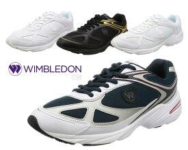 WIMBLEDON ウィンブルドン W/B 038 メンズ レディース ユニセックス 男女兼用 テニスシューズ スニーカー 靴 正規品 新品