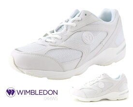 WIMBLEDON ウィンブルドン W/B 044WS メンズ レディース ユニセックス 男女兼用 テニスシューズ スニーカー 靴 正規品 新品
