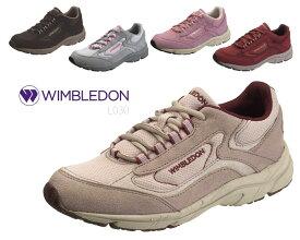 【4/5限定!WエントリーでP16倍!楽天カード】WIMBLEDON ウィンブルドン W/B L030 レディース テニスシューズ スニーカー 靴 正規品 新品