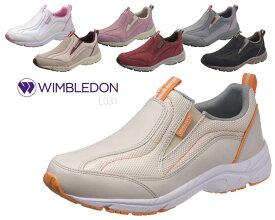WIMBLEDON ウィンブルドン W/B L031 レディース テニスシューズ スニーカー スリッポン 靴 正規品 新品