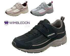 【4/5限定!WエントリーでP16倍!楽天カード】WIMBLEDON ウィンブルドン W/B L036 レディース テニスシューズ スニーカー 靴 正規品 新品