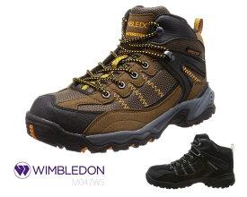 【10/25限定!WエントリーでP最大15倍!楽天カードで】 WIMBLEDON ウィンブルドン W/B M047WS M047 メンズ トレッキングシューズ スニーカー 靴 正規品 新品