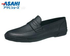 アサヒローファー L02 kd20011 レディース ローファー スリッポン 靴 正規品 新品
