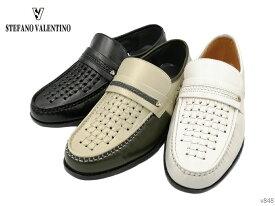 【7/5限定!Wエントリーで最大P16倍!楽天カード】 STEFANO VALENTINO ステファノ ヴァレンチノ メンズ ビジネスシューズ スリッポン 幅広 4E V-848 靴