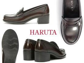 【当店限定ポイントアップ!エントリーで!】 HARUTA ハルタ 4603 レディス コイン ヒールアップローファー 靴