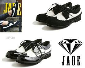 JADE ジェイド 人気の『P.L.Gear』シリーズ JD 5510 JD5510 正規品 新品 メンズ カジュアル シューズ 靴