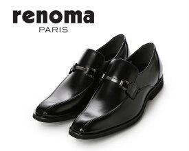 U.P renoma ユーピーレノマ U3557 3557 メンズ ビジネスシューズ スワール スリッポン ビット 靴 正規品