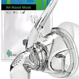 【 即日発送 】 CPAP ネーザル マスク 小池メディカル CPAP マスク N4 S M L 在庫あり 治療用マスク シーパップ CPAP療法 SAS 睡眠時無呼吸 無呼吸症候群 無呼吸 グッズ 医療機器 医療用 治療