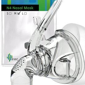 【 小池メディカル 】 CPAP ネーザル マスク N4 S M L 治療用マスク シーパップ 無呼吸症候群 器具 治療 CPAP療法 SAS 睡眠時無呼吸 無呼吸 グッズ 医療機器 医療用 消耗品