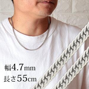 喜平ネックレス 6面W 6面ダブル 喜平チェーン メンズ アクセサリー シルバー シルバー925 55cm 4.7mm 1.7mm 22g 変色防止 ネックレス メンズ チェーン かっこいい 中折れ チェーンネックレス スター