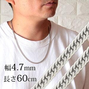 喜平ネックレス 6面W 6面ダブル 喜平チェーン メンズ アクセサリー シルバー 925 60cm 4.7mm 1.7mm 25g 変色防止 ネックレス メンズ チェーン かっこいい 中折れ チェーンネックレス