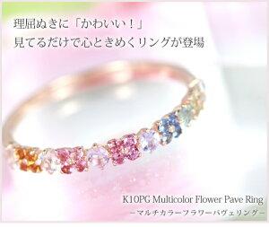 ring_l