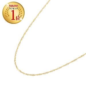 15%OFFクーポン配布中 18金 ネックレス スクリューチェーン 50cm チェーン k18 18k スクリュー 金属アレルギー ニッケルフリー プレゼント アクセサリー レディース 50センチ 長め シンプル 重ね