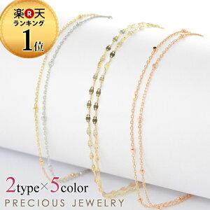 ブレスレットゴールドイエローゴールドホワイトゴールドピンクゴールドk10華奢シンプル