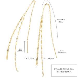 ピアス18金k18レディースチェーンシンプル華奢ゴールド揺れるチェーンピアスイエローゴールド